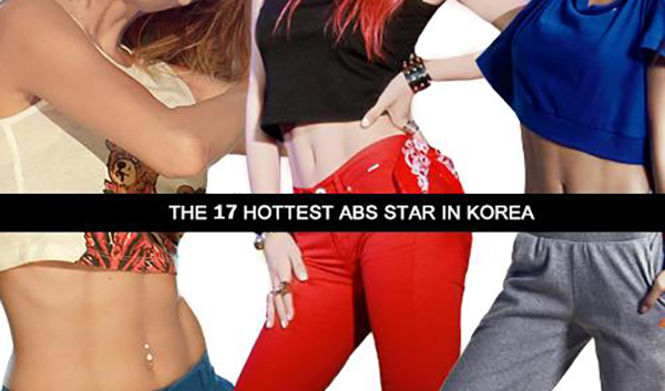 17 Of The Most Breathtaking Korean Stars With The Best Abs