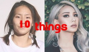 10things MAKEUP CL
