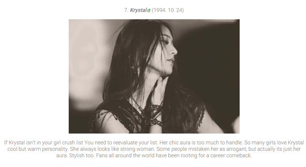 krystal girl crush