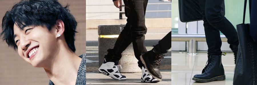 bap bang yong guk height shoe pads