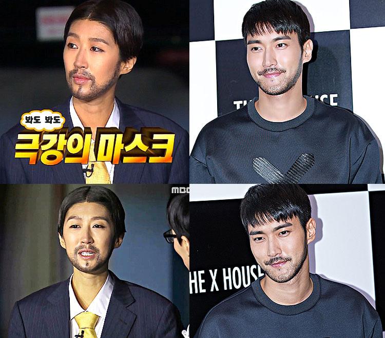 choi siwon hong jin kyung infinite challenge