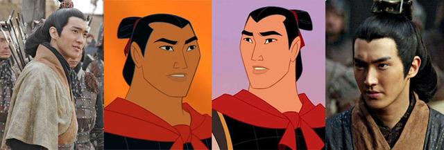 choi siwon look alike Mulan Shang