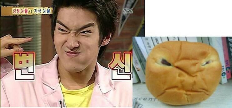 choi siwon look alike