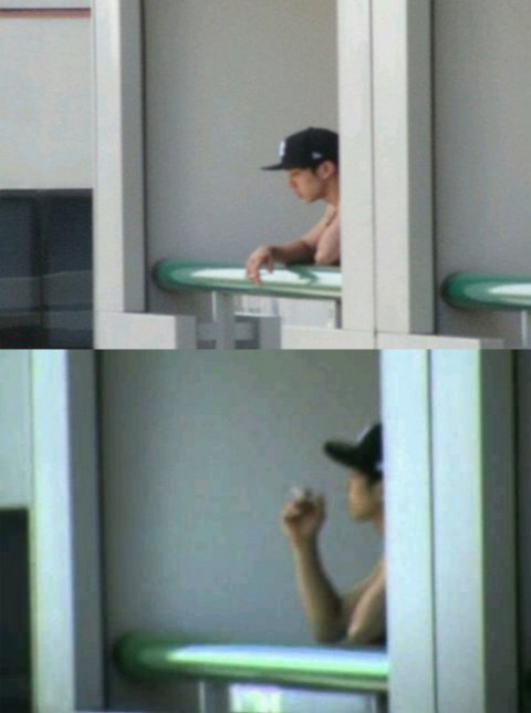 lee ki kwang smoking