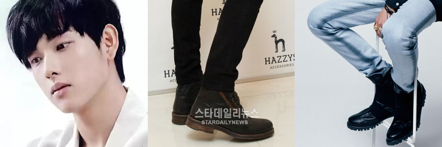 lim siwan height shoe pads