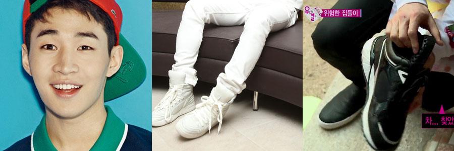 super junior henry height shoe pads