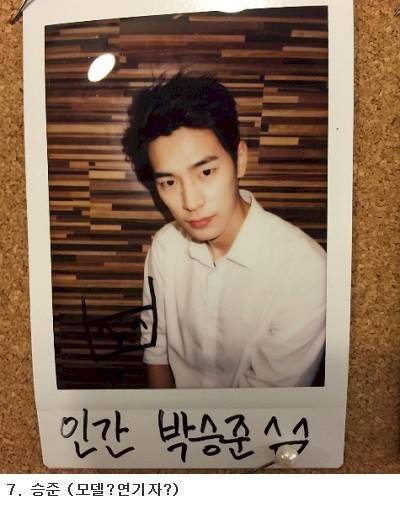 bts park seung joon trainee