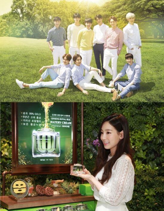 taeyeon baekhyun exo nature republic