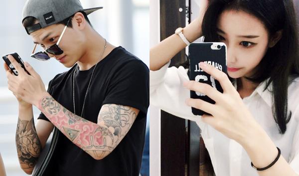 korean celebrity dating news 2015