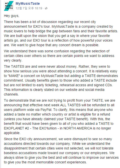 mmt announcement exo north america