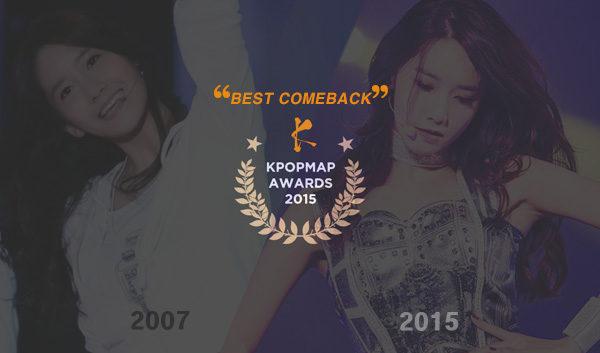 SNSD NOW AND THEN