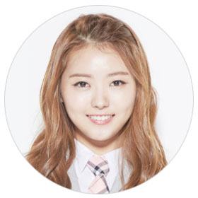 lim na young pledis trainee produce 101 profile