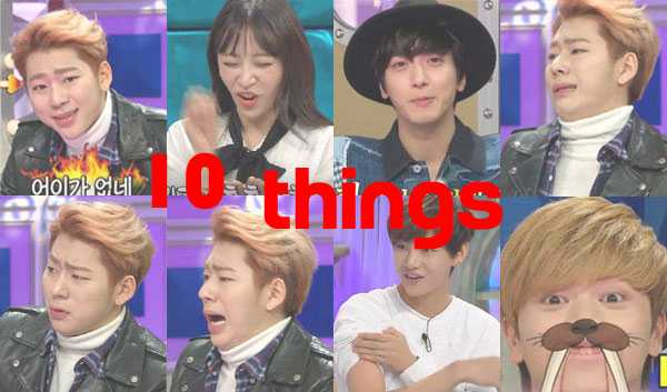 10 things specialties idol stars