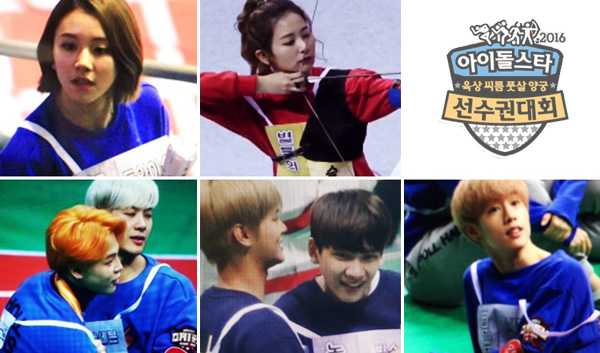 [ISAC] Spoilers Who Were The Winners At 2016 ISAC