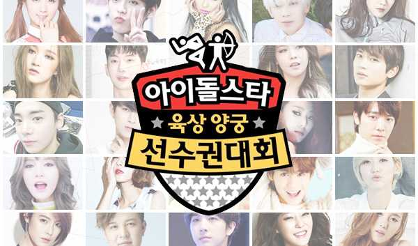 ISAC Achievements athletic idols 2016