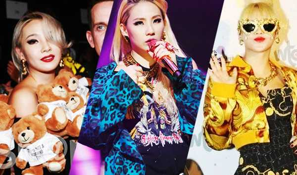 cl crazy outfits