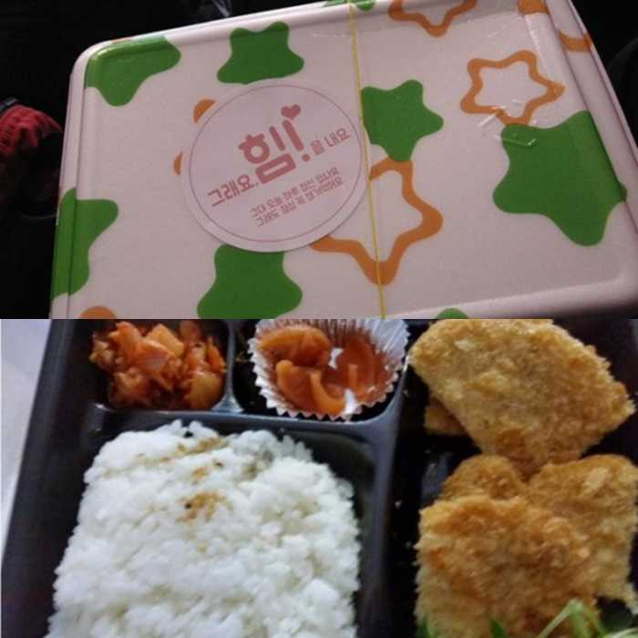 [ISAC] Girl Groups' Lunch Box For Fans At 2016 ISAC