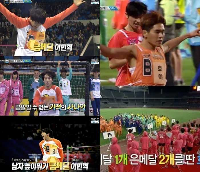 [ISAC] History Of ISAC Achievements