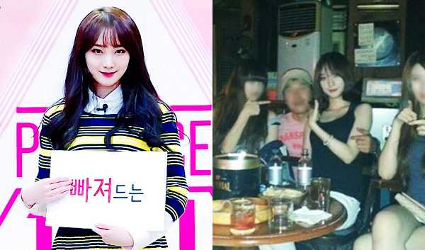 PRODUCE 101 Kim Min Kyung Caught Underage Drinking