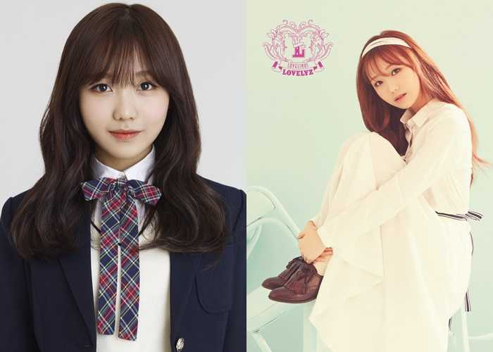 ryu soo jung 97 line idols 20's most expected