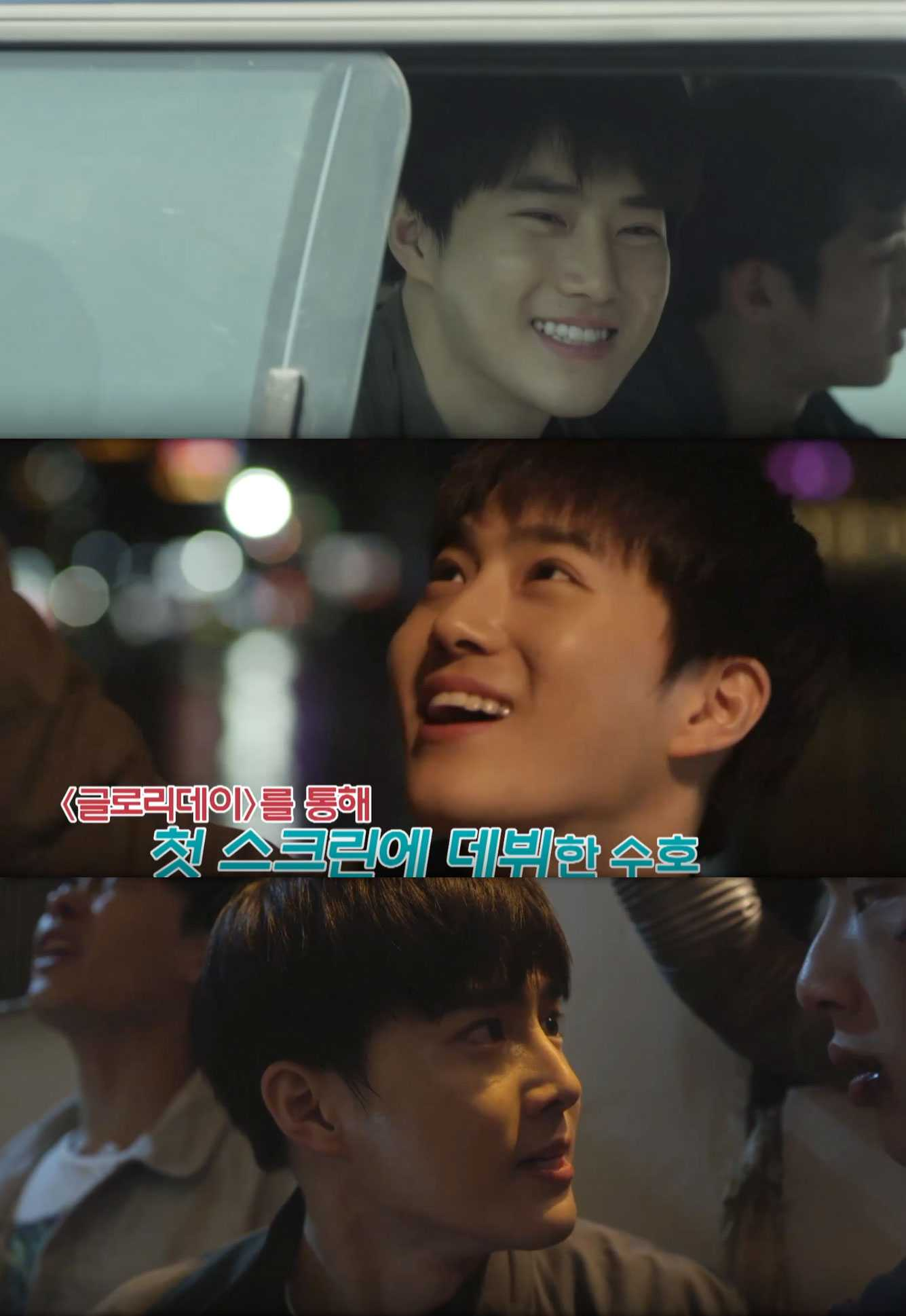 suho Line Up Of Promising Actingdols In 2016