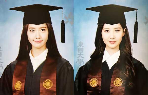 Dongguk University yoona