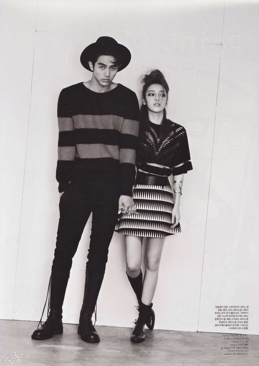 gu hara im seulong idol couple photo