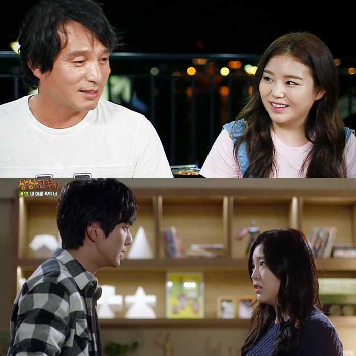 cho hyejung gold spoon idol rich