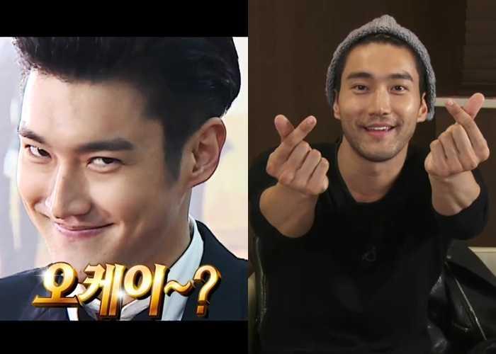 choi siwon gold spoon idol rich