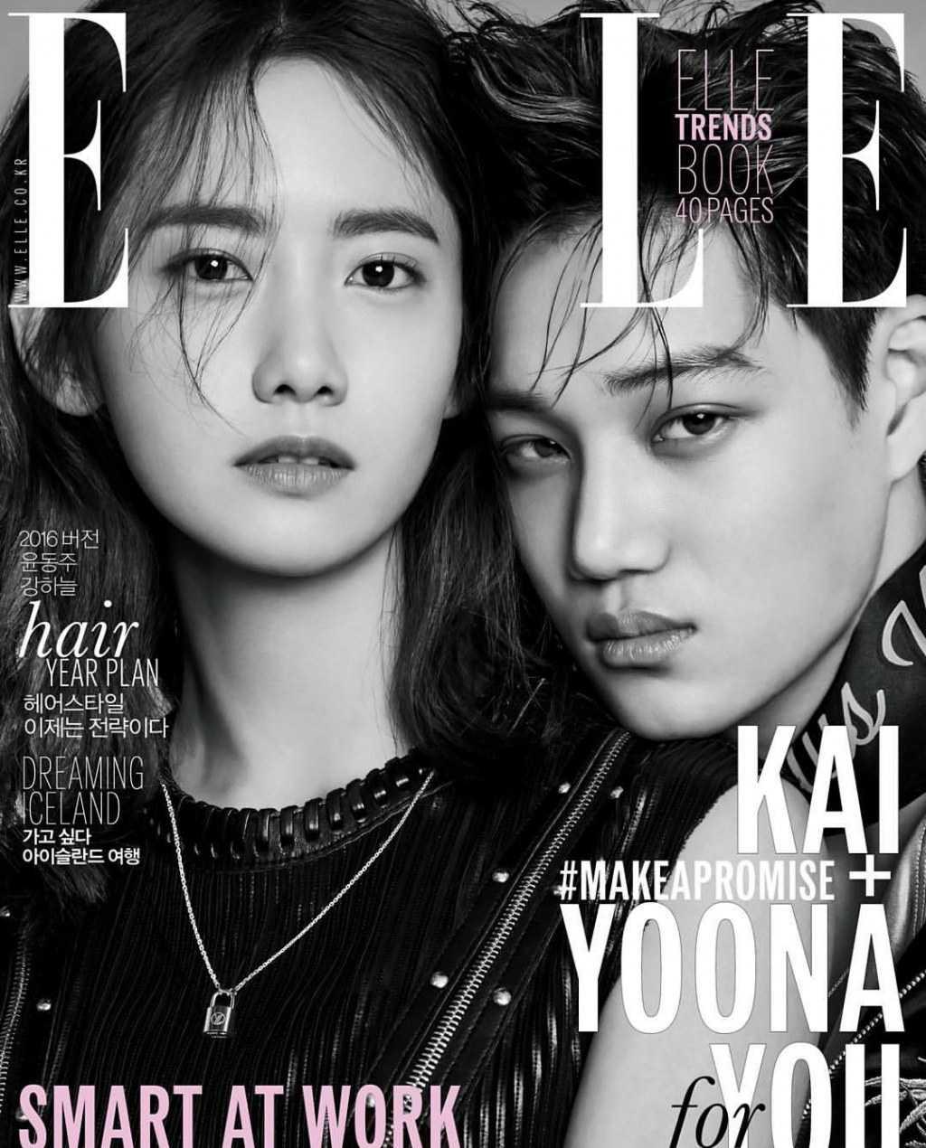 yoona kai idol couple photo