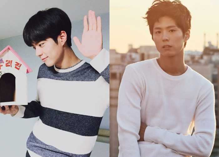 Check Result Of VOTE: Male Celeb As Your Valentine Date