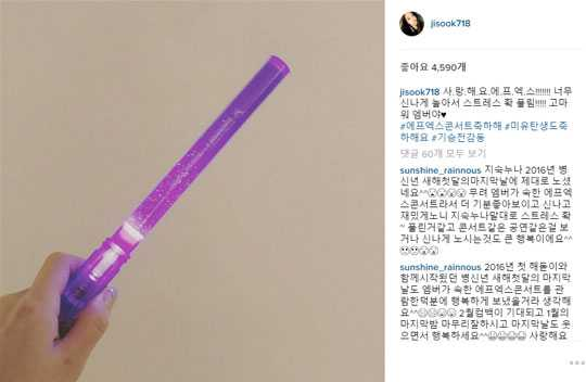 16 Female Stars Who Participated In f(x) Dimension 4 In Seoul