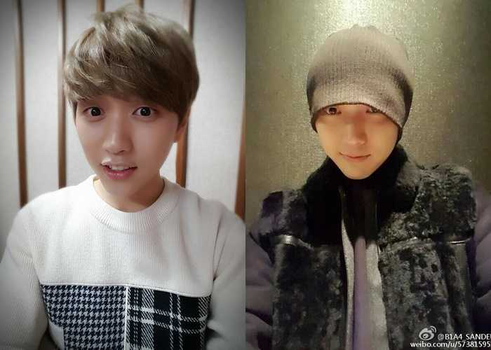 sandeul b1a4 ugly selfies idol stars