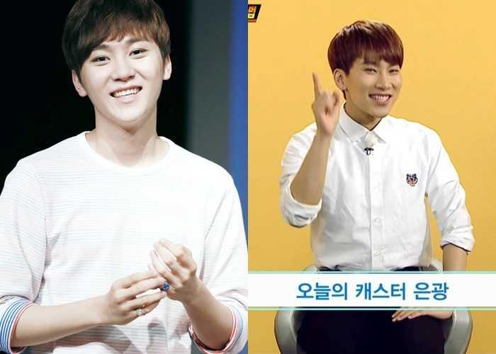 seungkwan eunkwang similar idols btob seventeen