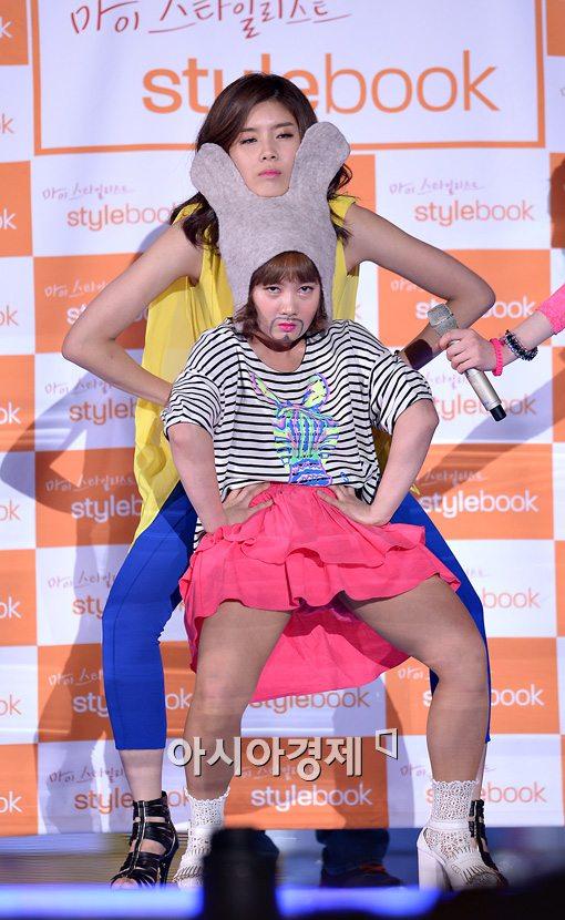 Park NaRae Jang DoYeon3