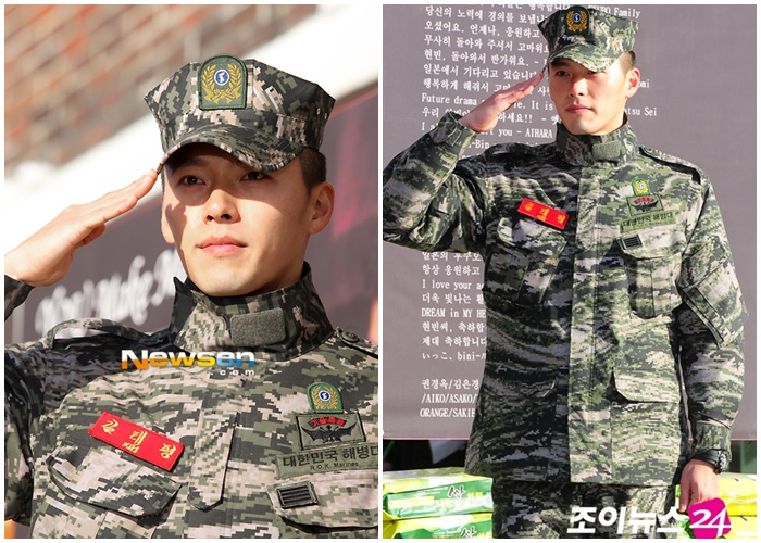 hyunbin military uniform