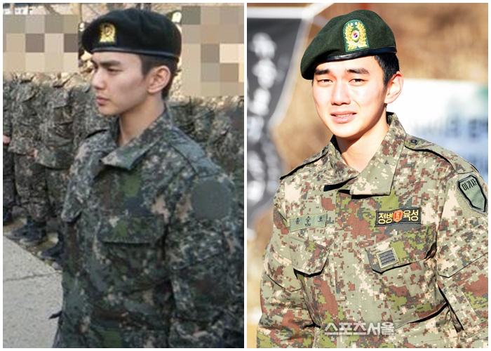 yoo seungho military uniform