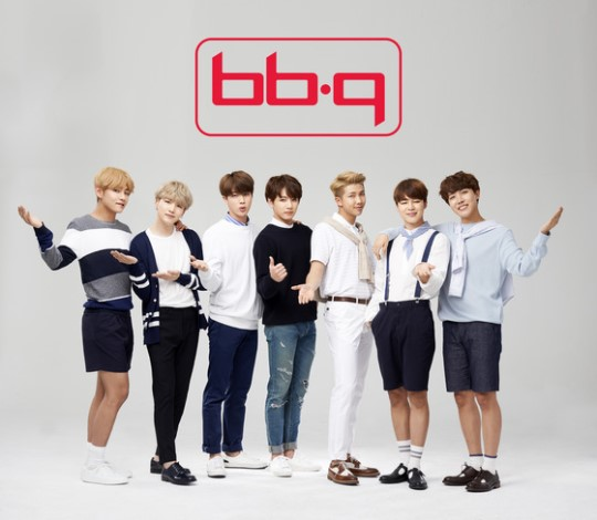 BTS the New Face of 'BBQ Chicken'