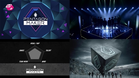 yang hongsuk, yg hongsuk, yg trainee hongsuk, yang hong suk, pentagon, cube pentagon, cube new boy group, kpop, kpop pentagon, kpop pentagon maker, mnet cube pentagon, mnet pentagon maker