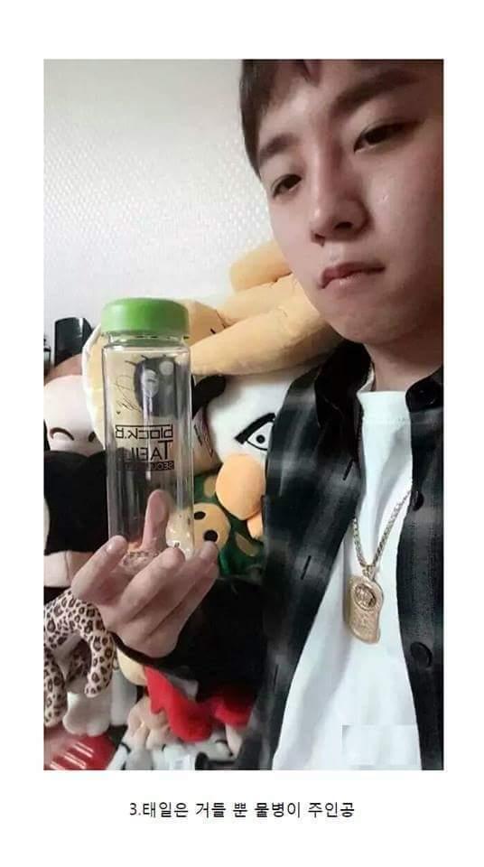 kpop, kpop idol, kpop male idols, kpop selfies, kpop selfie fails, shinee, shinee taemin, block b, block b taeil, monsta x, monsta x shownu, b1a4, b1at sandeul, infinite hoya, infinite, bts, bts jungkook, vixx, vixx hyuk