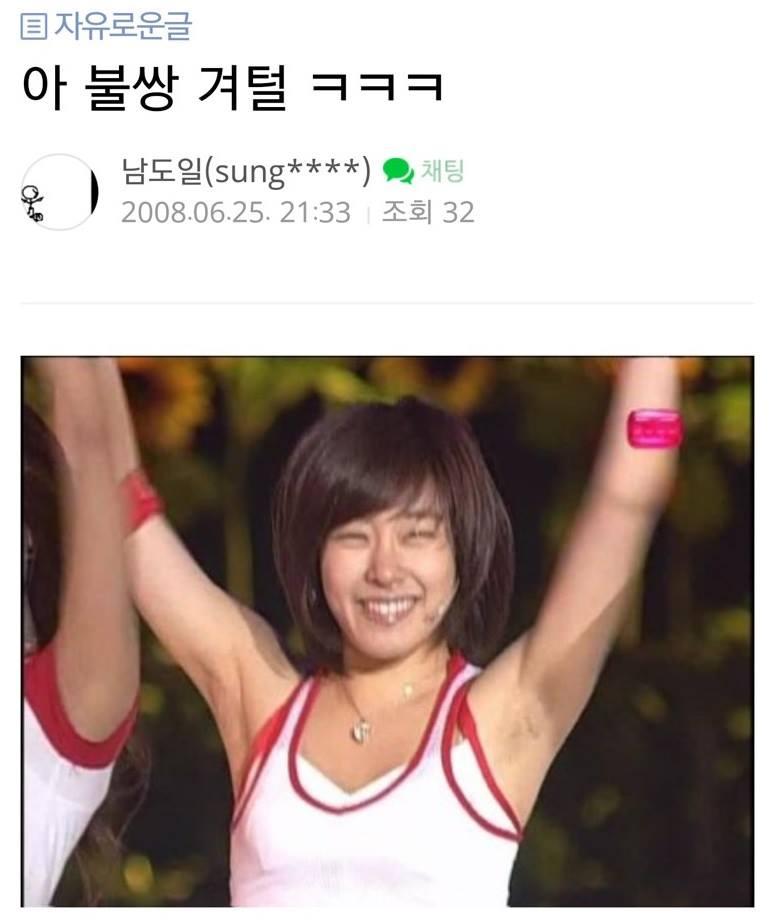 Evidences of SEVENTEEN WonWoo's Past Anti-SNSD Activities