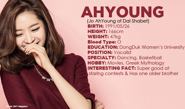 dal shabet, dal shabet profile, dal shabet ahyoung, jo ahyoung, ah young, ahyoung profile, dal shabet ahyoung fun facts, dal shabet ahyoung profile, ahyoung past photos, ahyoung pre debut, dal shabet pre debut