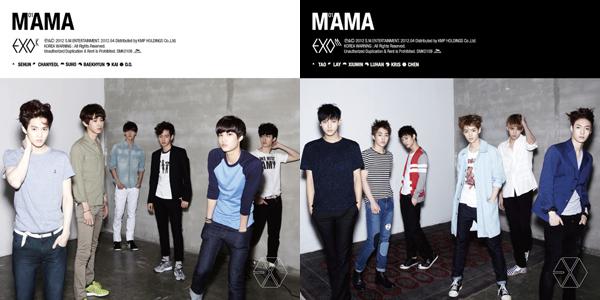 exo, exo mama, exo debut song, kpop debut songs, kpop popular debut song, kpop poll, kpop debut song poll, exo mama poll, exo songs poll