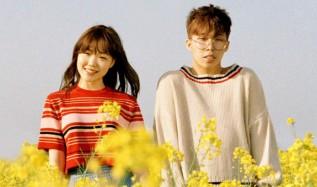 akmu, akdong musician, akmu ideal type, kpop, kpop idols, kpop idols ideal type, akdong musician ideal type
