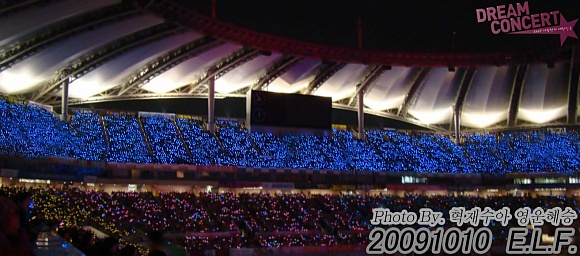 dream concert, dream concert 2016, dream concert 2015, dream concert performances, dream concert fandom, dream concert lights, dream concert fan colors, dream concert fan lights, dream concert super junior