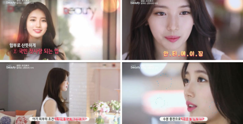 kbeauty, kbeauty tips, idol beauty tips, korean beauty tips, suzy beauty, suzy beauty tips, suzy make up tips, suzy skin care, kbeauty tip tuesday, innisfree tip, the face shop tip, skinfood tip