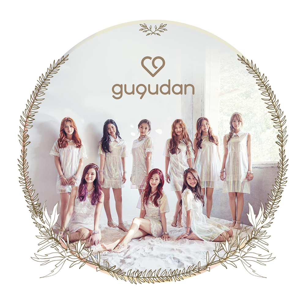 gx9, jellyfish gx9, jellyfish girls, jellyfish entertainment gx9, gx9 members, gx9 profile, gx9 info, gx9 wiki, jellyfish girls profile, jellyfish girls wiki, jellyfish girls members, jellyfish girls nayoung, jellyfish girls sejeong, jellyfish girls mina, jellyfish girls hana, jellyfish girls nayoung, jellyfish girls mimi, jellyfish girls sejeong, jellyfish girls soyee, jellyfish girls haebin, gugudan, gugudan profile, gugudan members, gugudan sejeong, gugudan haebin, gugudan hana, gugudan hyeyeon, gugudan mimi, gugudan mina, gugudan nayoung, gugudan sally, gugudan soyee
