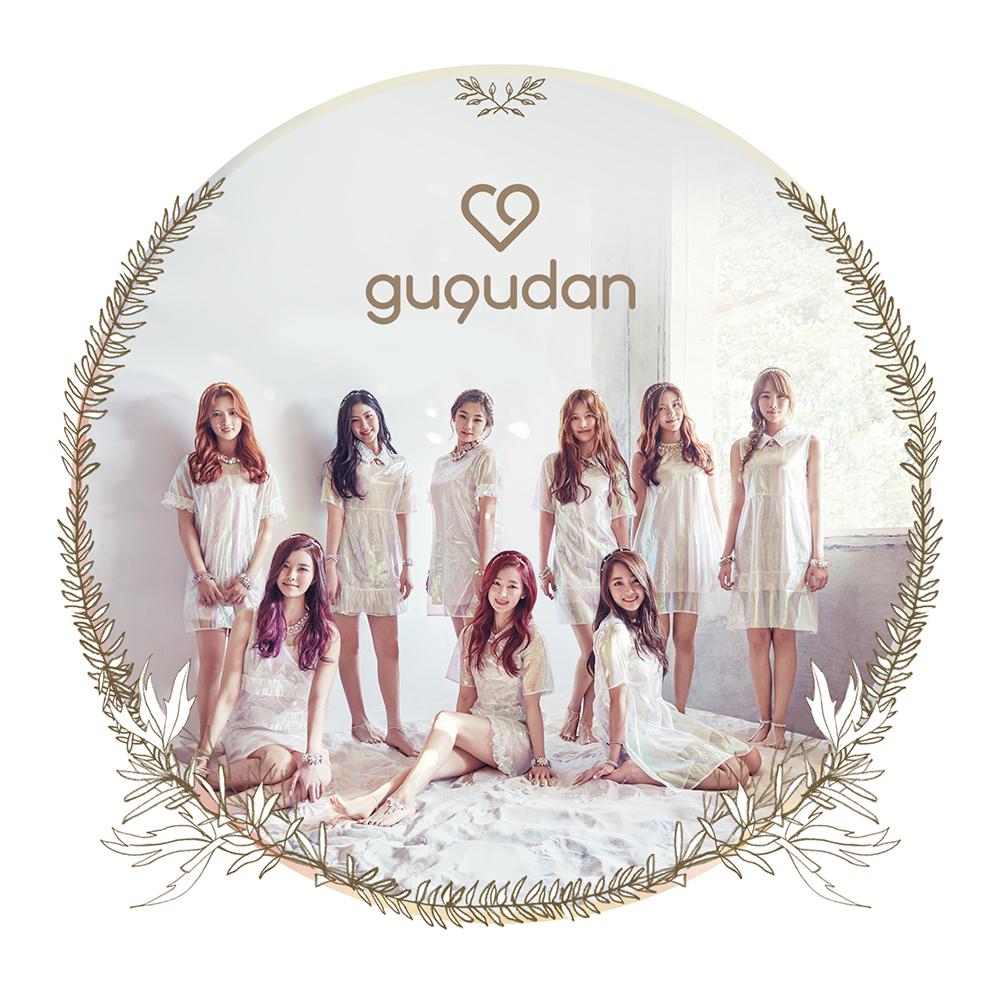 gx9, jellyfish gx9, jellyfish girls, jellyfish entertainment gx9, gx9 members, gx9 profile, gx9 info, gx9 wiki, jellyfish girls profile, jellyfish girls wiki, jellyfish girls members, jellyfish girls nayoung, jellyfish girls sejeong, jellyfish girls mina, jellyfish girls hana, jellyfish girls nayoung, jellyfish girls mimi, jellyfish girls sejeong, jellyfish girls soyee, jellyfish girls haebin, gugudan, gugudan profile, gugudan members, gugudan sejeong, gugudan haebin, gugudan hana, gugudan hyeyeon, gugudan mimi, gugudan mina, gugudan nayoung, gugudan sally, gugudan soyee