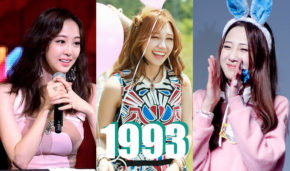 kpop birthdays, kpop idols birthdays, kpop 1993 line, kpop 1993, dasom birthday, luna birthday, mina birthday, eunji birthday, bomi birthday, jiae birthday, hyomin birthday, hyerin birthday, minah birthday, IU birthday