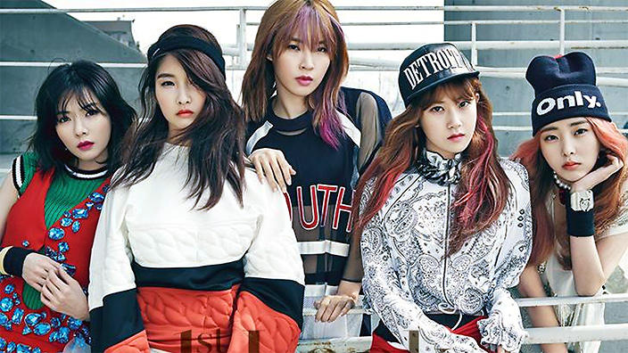4Minute to Disband While Only HyunA Renews with Cube?